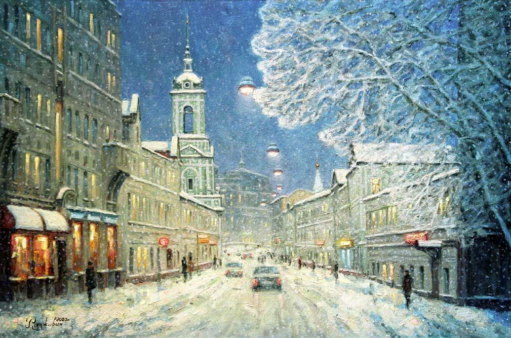 http://www.rivart.ru/paintings/1/160/large/417.jpg