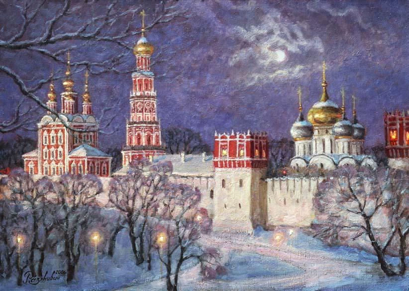 http://www.rivart.ru/paintings/1/237/large/628.jpg