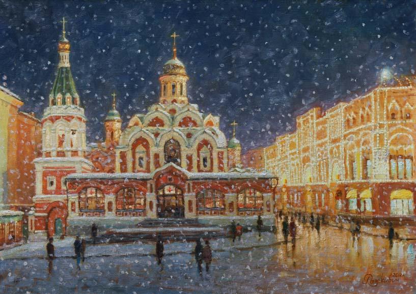 http://www.rivart.ru/paintings/1/777/large/864max.jpg
