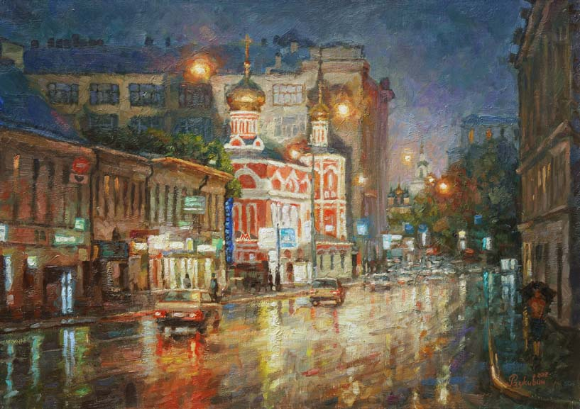 http://www.rivart.ru/paintings/1/919/large/837max.jpg