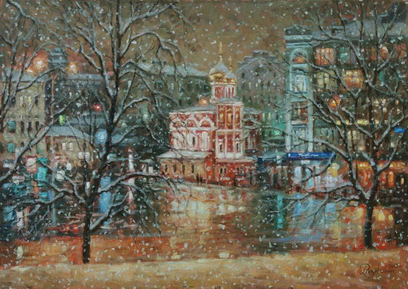 http://www.rivart.ru/paintings/1/933/large/940max.jpg