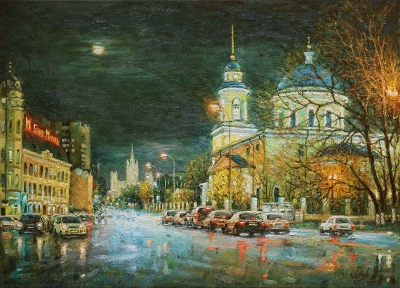 http://www.rivart.ru/paintings/1/937/large/944max.jpg